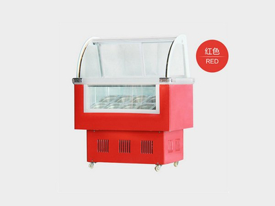 Ice Cream Display Pan Type